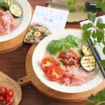 冷麺の新境地!日本初の冷麺専門店が作る「トマトバジル冷麺」!/るぅさんのおすすめお取り寄せ vol.25