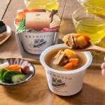 【編集長が試食!】国産野菜がたっぷり食べられる、ごちそう豚汁が新登場!