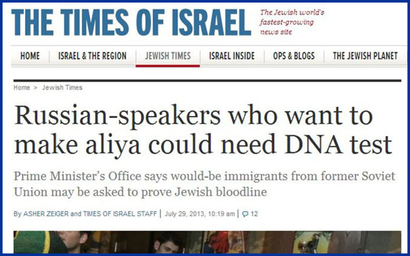 "Israel Starts Using DNA Tests to ""Check for Jewishness of Immigrants"""