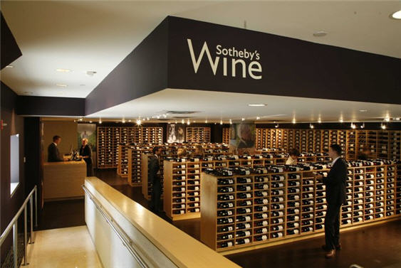sothebys_wine_store