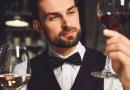 Quero trabalhar com vinho!