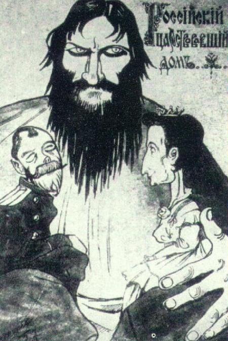 Rasputin propaganda