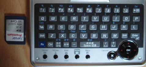 Spitz keyboard