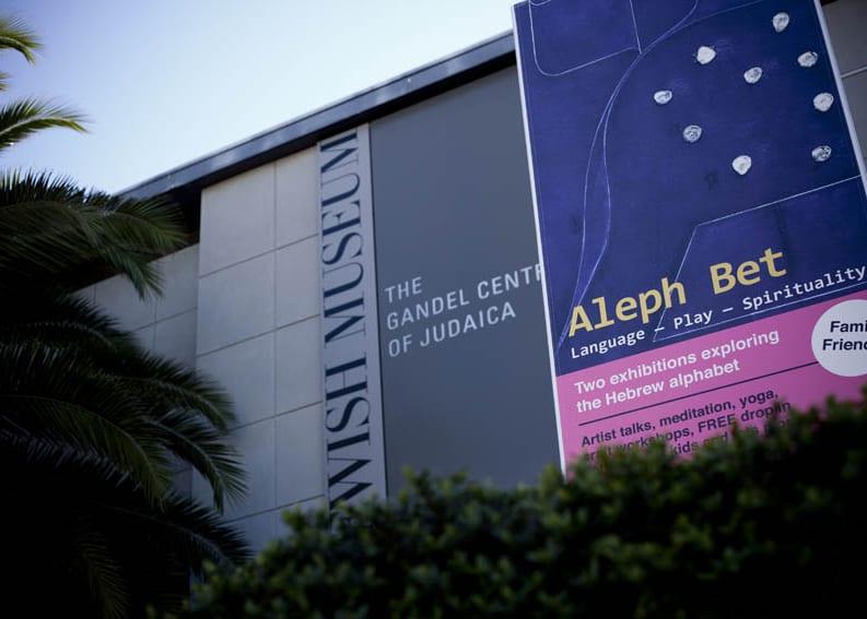 """2012 – Exposition """"Aleph Bet"""" au Jewish Museum de Melbourne"""