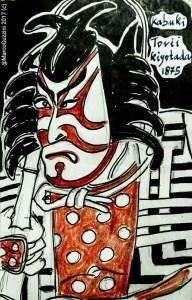sketchbook - Torii Kiyotada - Kabuki