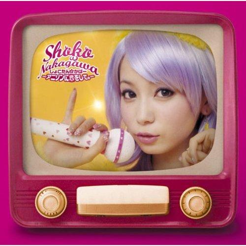 Novo disco de Shoko Nakagawa