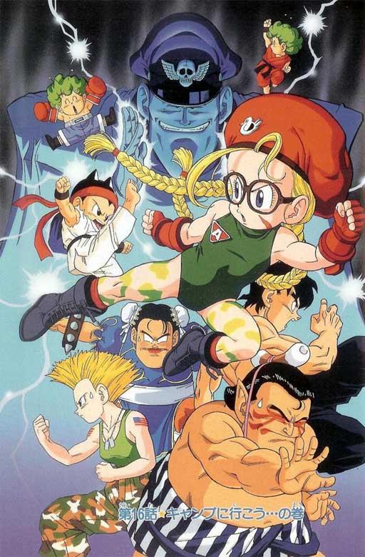 Toriyama's Street Fighter