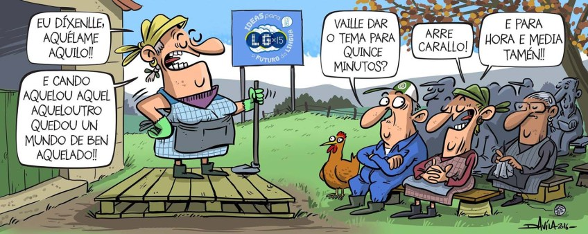 LGx15 visto por Luís Davila