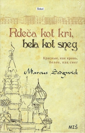 Slovenian edition of Blood Red Snow White with line drawing of Russian church domes.