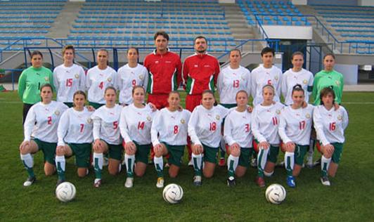 Bulgaria women's national football team | mardevm