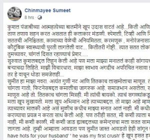 chinamayee sumeet viral post