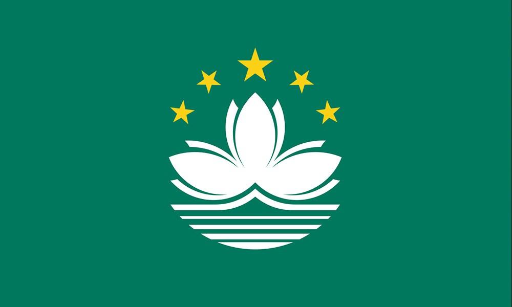 Macau gambling ban for casino staff