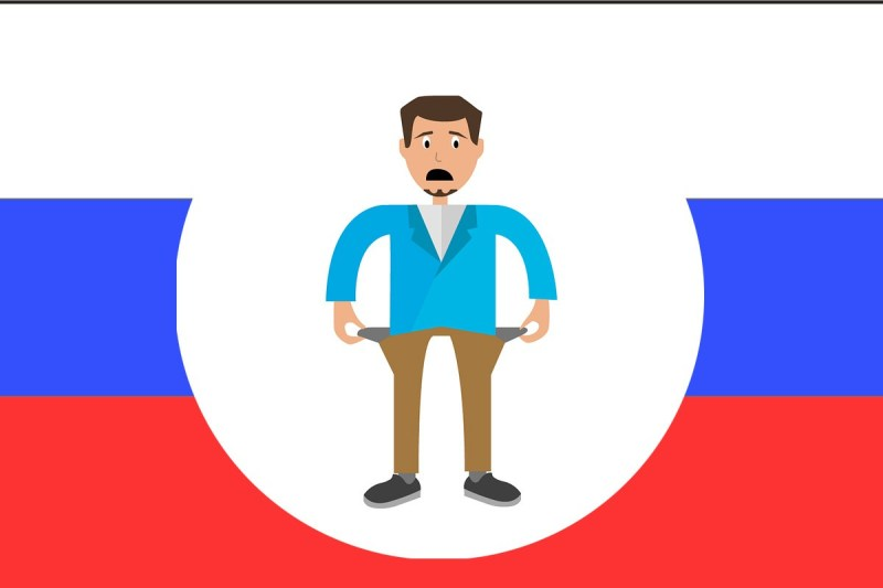 "Founding Member Of ""Azov-City"" Bankrupt"