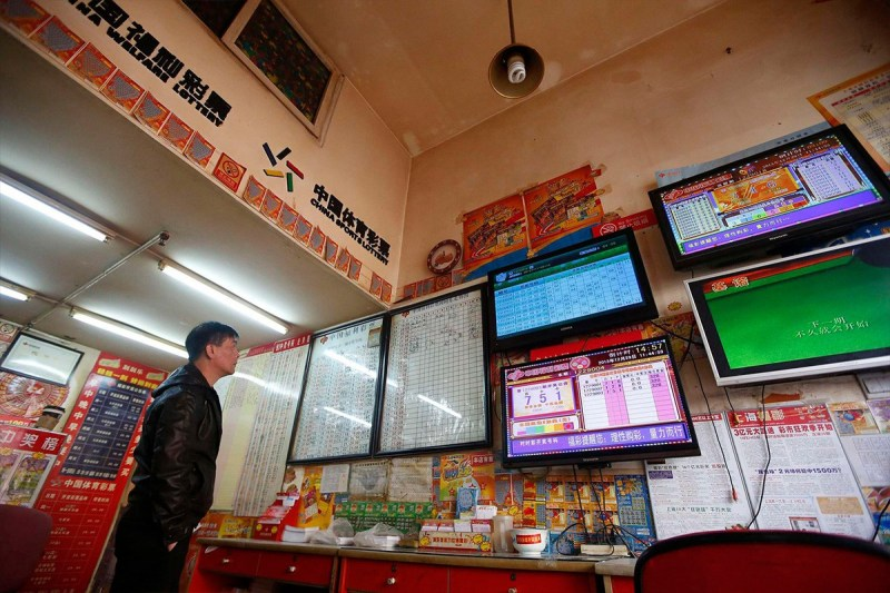 Lottery sales rise to $36B in China