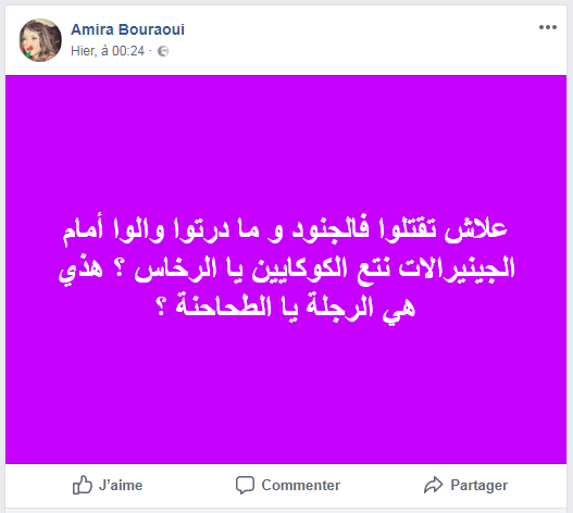 Amira-Bouraoui