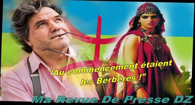 amin zaoui berbere