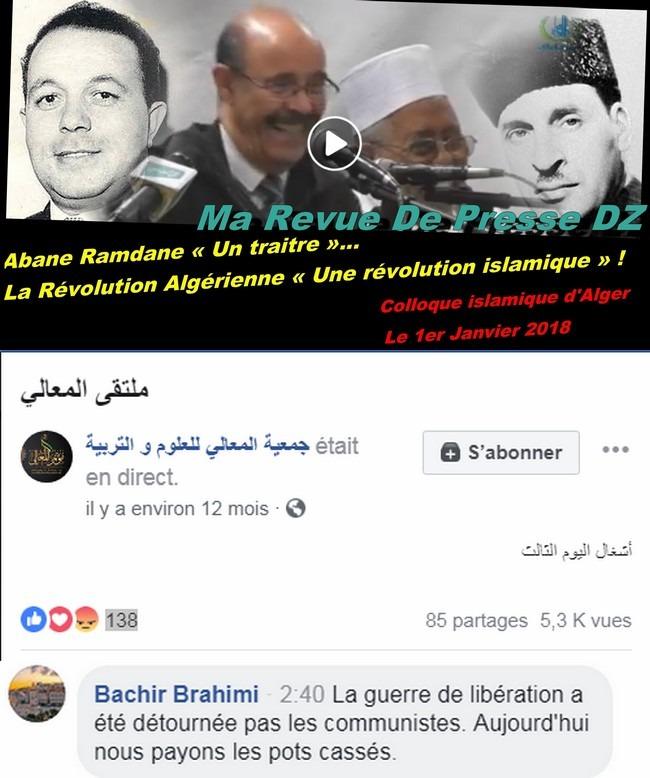 colloque islamique2