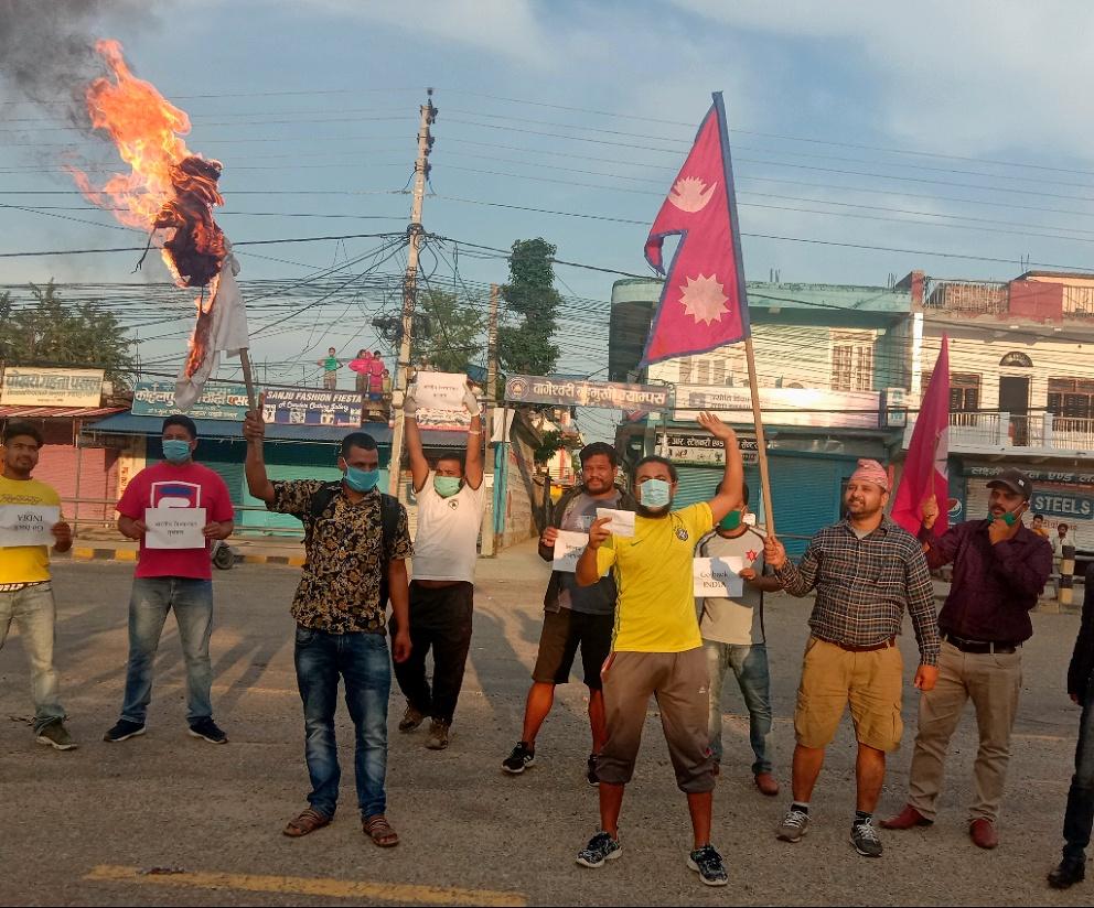 भारतका विरुद्ध कोहलपुरमा नेविसंघले ग¥यो विरोध