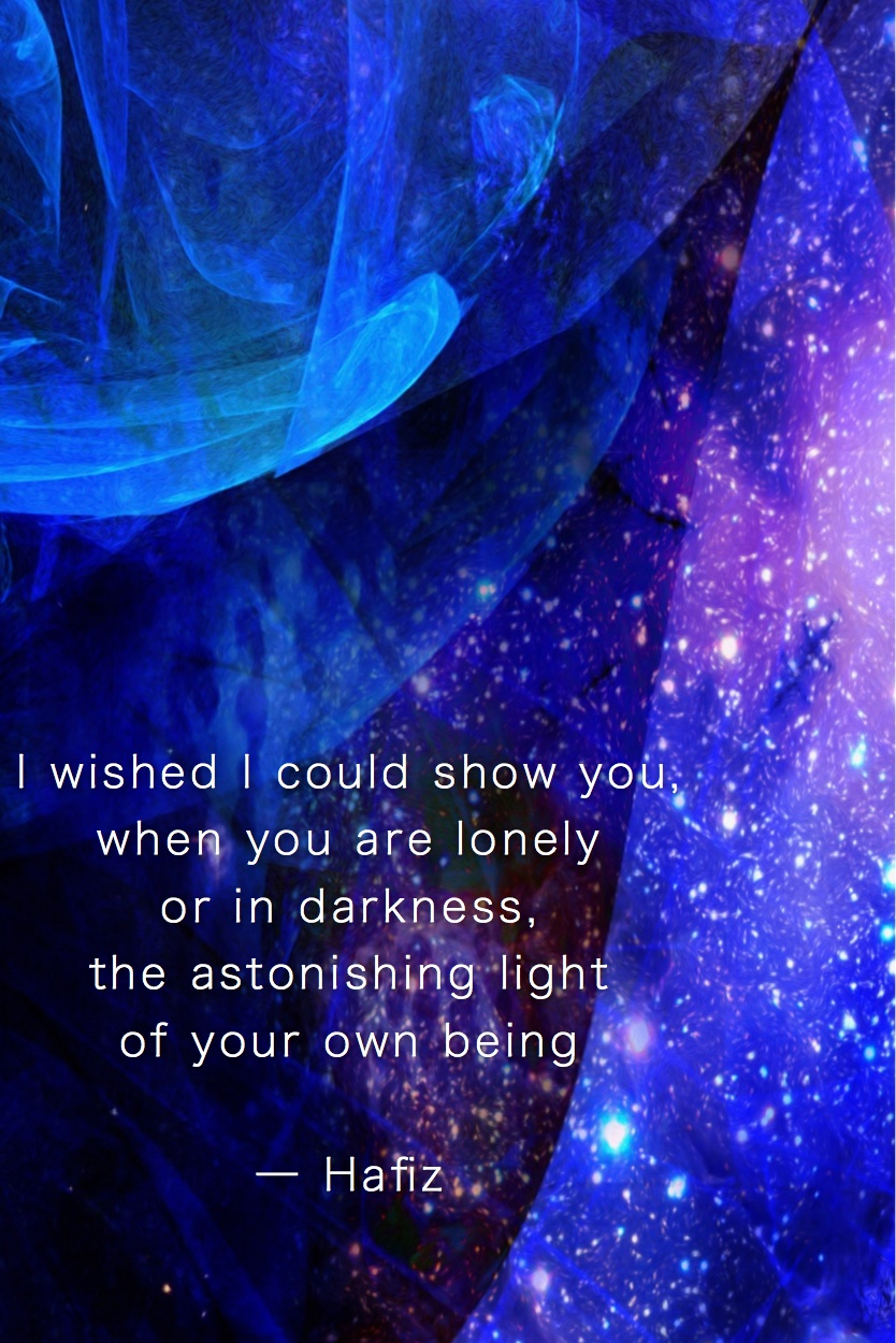 I wished I could show you,Hafiz-Hafiz Quote-Fractal Art by Margaret Dill