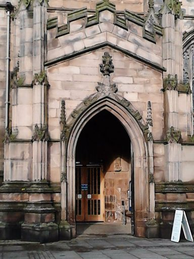 A photo of the arched doorway of Rotherham Minster  - great artists' inspiration.