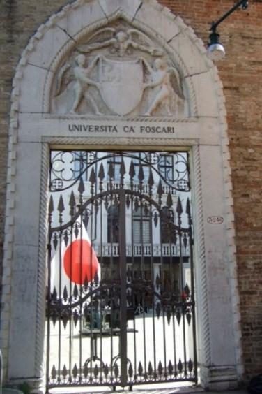 University in Venice