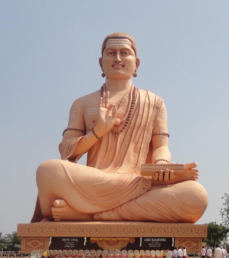 Basava_Gaint_Statue_108_feet,_Basava_Kalyana