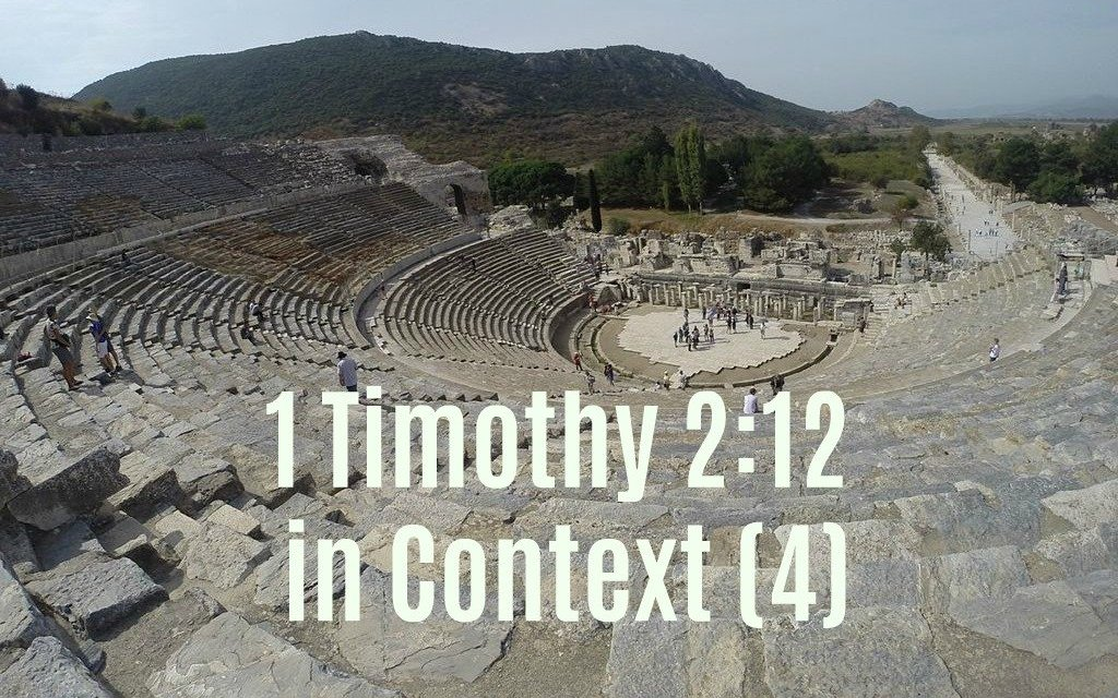1 Timothy 2:12 in Context: Phrase by Phrase