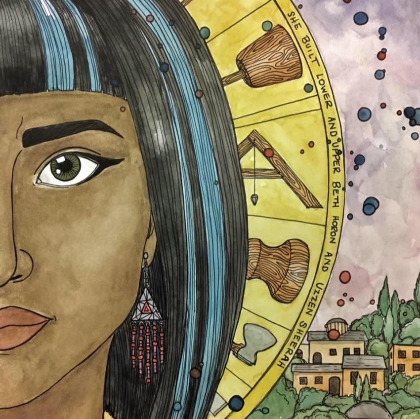 Sheerah by Sarah Beth Baca