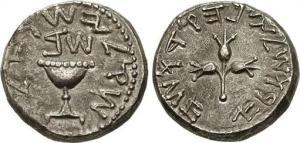 Sending Sacred Money to Jerusalem
