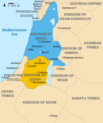 The Kingdoms of Israel and Judah in the Eighth Century