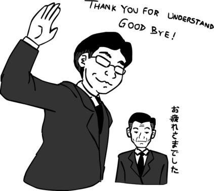 Satoru Iwata by jokerfake