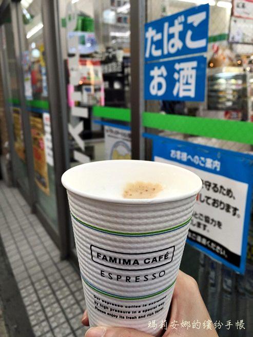 日本自助旅行|到Family Mart買自助式的現沖咖啡
