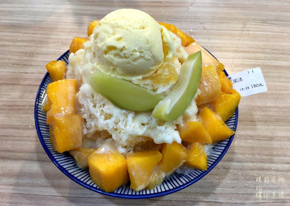 台中西區冰品|有春冰菓室-冷熱食都吃得到的懷舊冰菓室 食尚玩家推薦