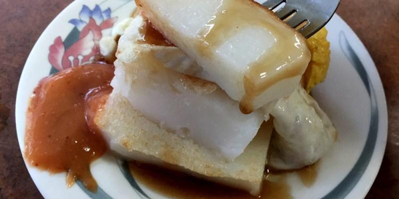 台中中區美食|王家菜頭粿糯米腸 食尚玩家也推薦的第二市場必吃