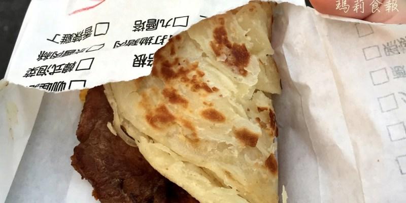 台中北區美食 打餅舖烙餅 口味豐富 高CP值的手工烙餅 一中商圈老店推薦