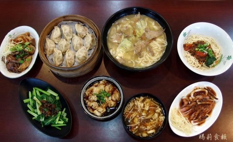 台中南屯美食 蒸餃子(附菜單) 超值美味的蒸餃 紅油抄手 麻油豬肝麵