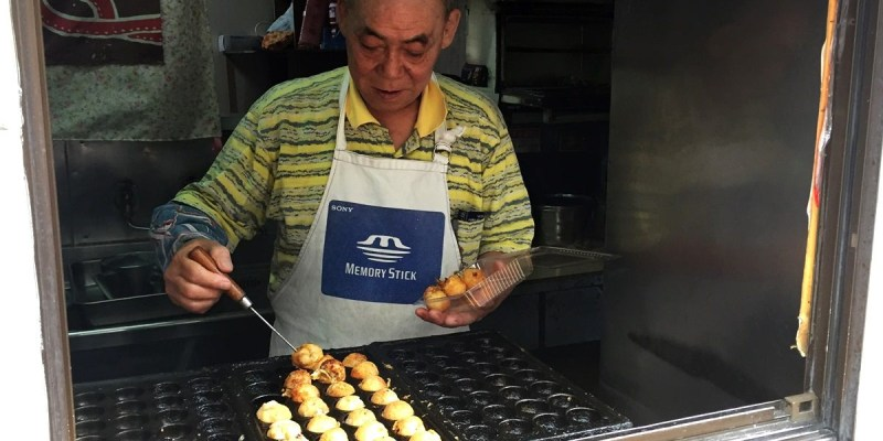 東京荒川美食|ふく扇(附菜單)章魚燒 仙貝章魚燒食尚玩家也推薦