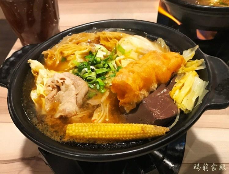 那個鍋一中店 一個人就能吃麻辣鍋 那個麵、飯還能吃到飽 北區美食(附菜單)