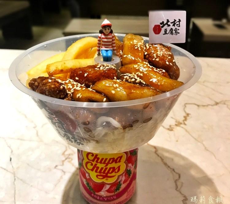 台中北區|北村豆腐家 韓式炸雞 一杯入手 炸雞年糕杯 中友期間限定快閃店