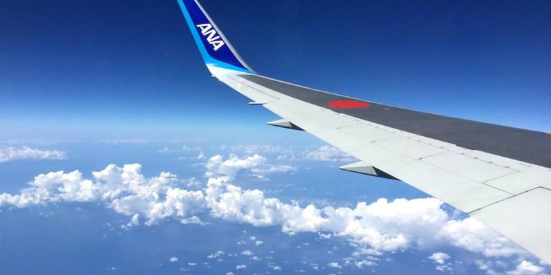 東京自助|ANA 全日空 經濟艙+商務艙初體驗 桃園機場-東京成田空港