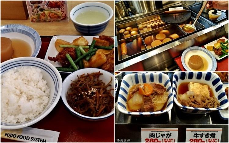 京都美食|四条西洞院食堂 早餐開到宵夜的平價定食 近Hotel Mystays京都四条
