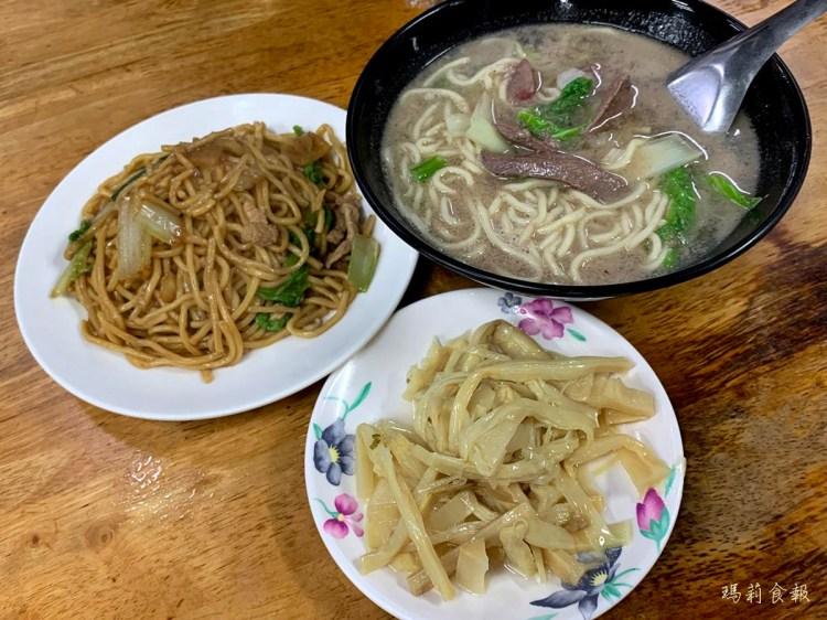 台中中區|阿發排骨飯 第二市場傳統小吃美食 推薦