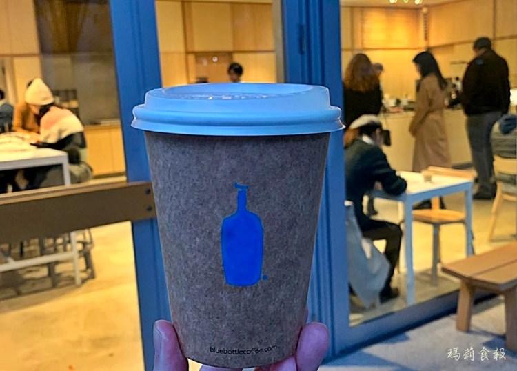 東京六本木 藍瓶咖啡 Blue Bottle(附菜單)咖啡師手沖現煮 氛圍略勝星巴克