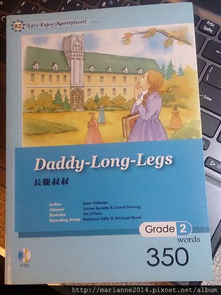 如果明天我要上月球,我會帶這兩本書-長腿叔叔
