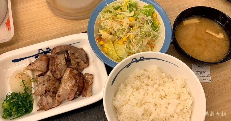 東京澀谷 松屋 澀谷中心街的平價餐點 自助旅行&爆買後的推薦選擇