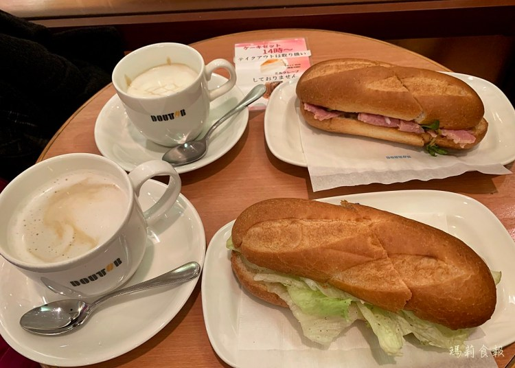 東京淺草 DOUTOR Coffee (附菜單)東武淺草站地下街店 自助平價咖啡店推薦