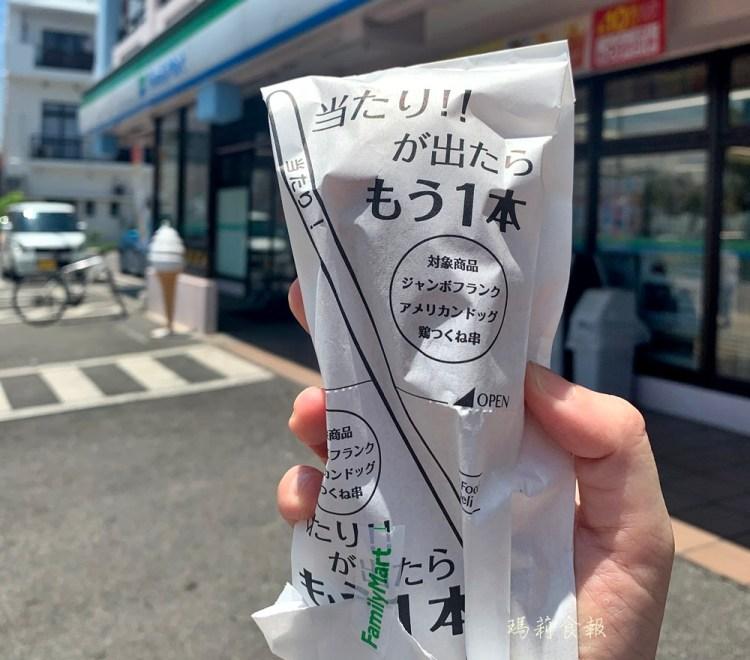 日本自助|FamilyMart アメリカンドッグ美國熱狗 日本便利商店點心嚐鮮