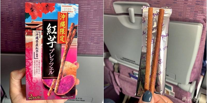 沖繩石垣島 沖繩限定 紅芋餅乾棒 Kabaya出品在地限定紅芋(紫蕃薯)口味