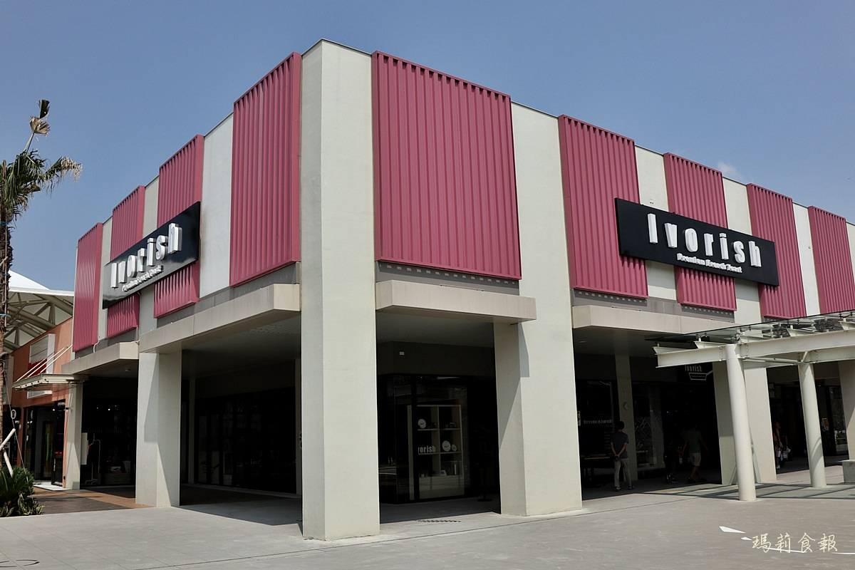 台中三井Outlet美食,Ivorish法式土司專賣店,日本九州福岡的超人氣法式吐司
