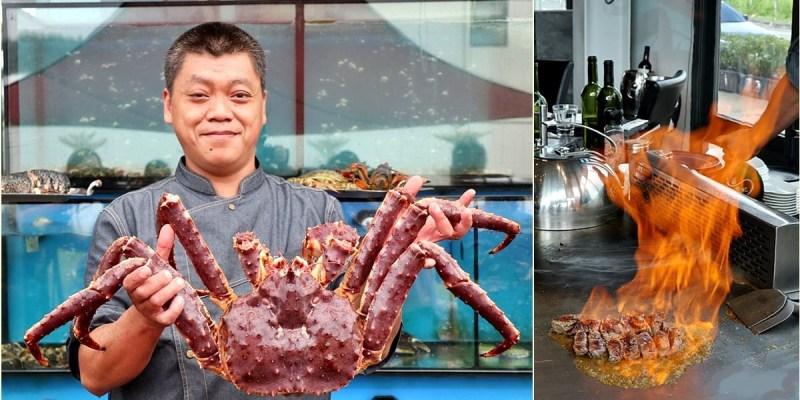 台中北屯美食|上紅鐵板創意料理(附菜單)新鮮海鮮的品項繁多 素食鐵板燒 無菜單料理推薦 鄰近大坑